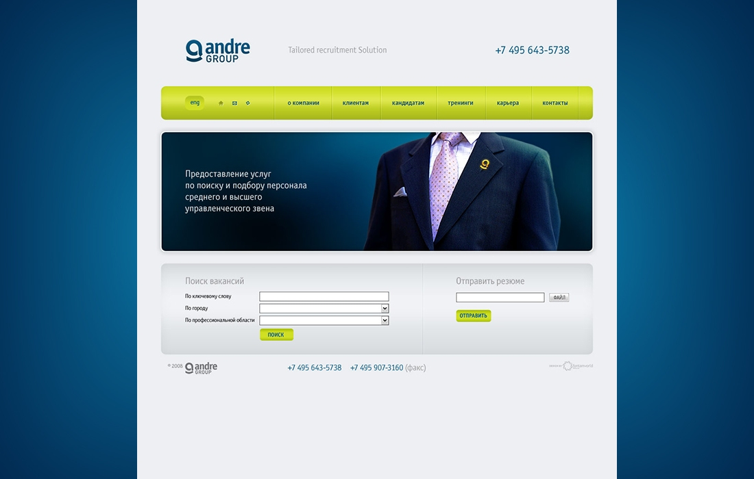 andre group