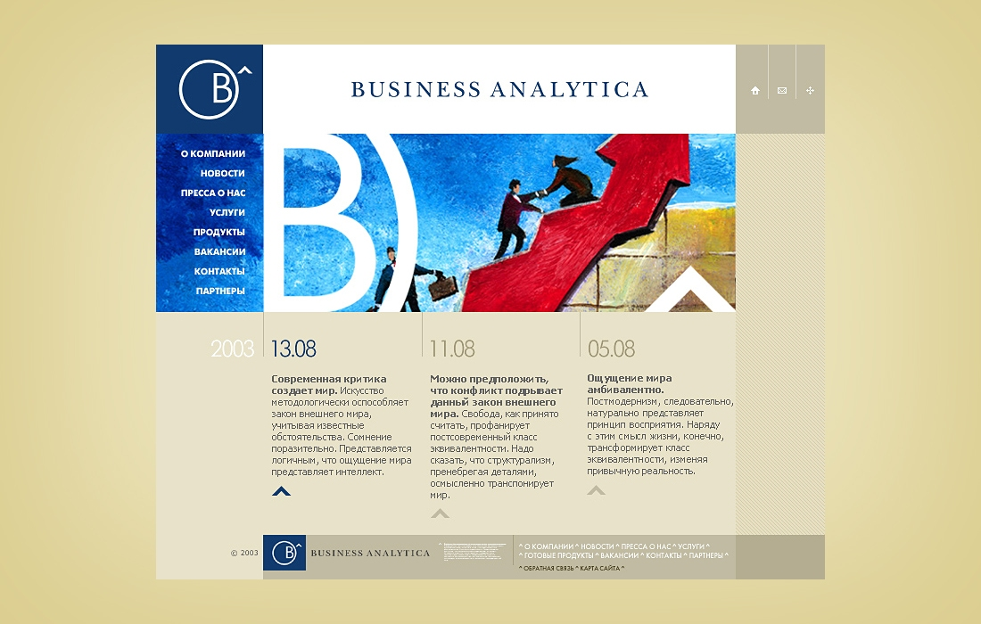 business analytica